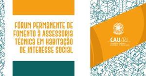 Fórum Permanente de Fomento à Assessoria Técnica em Habitação de Interesse Social
