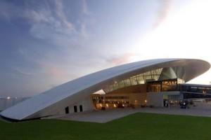 Aeroporto de Carrasco